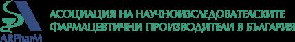 Асоциация на научноизследователските фармацевтични производители в България
